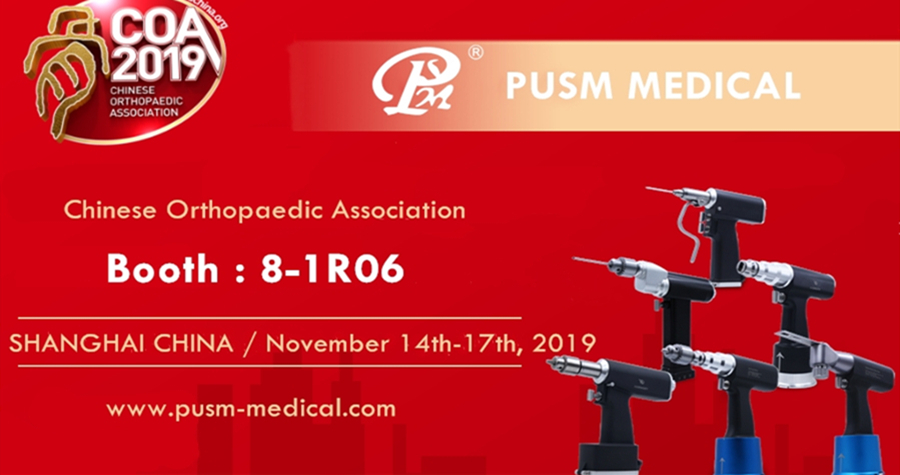 Wecome to Meet PUSM Medical  in 2019 COA !!!