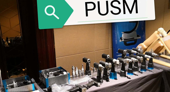 PUSM Medical-ShenYang Sports Medicine Association