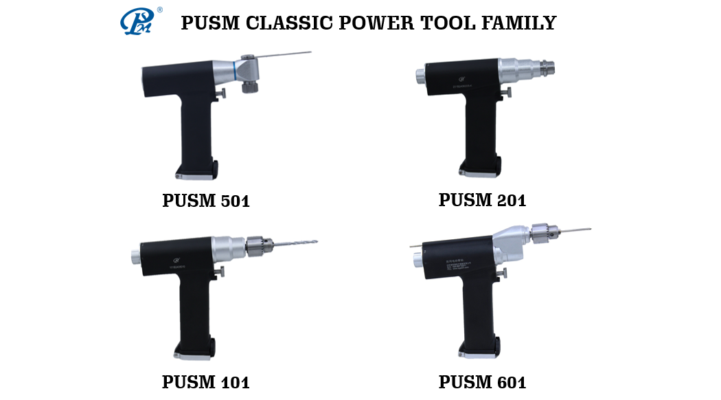 PUSM Latest Classic Power Tools