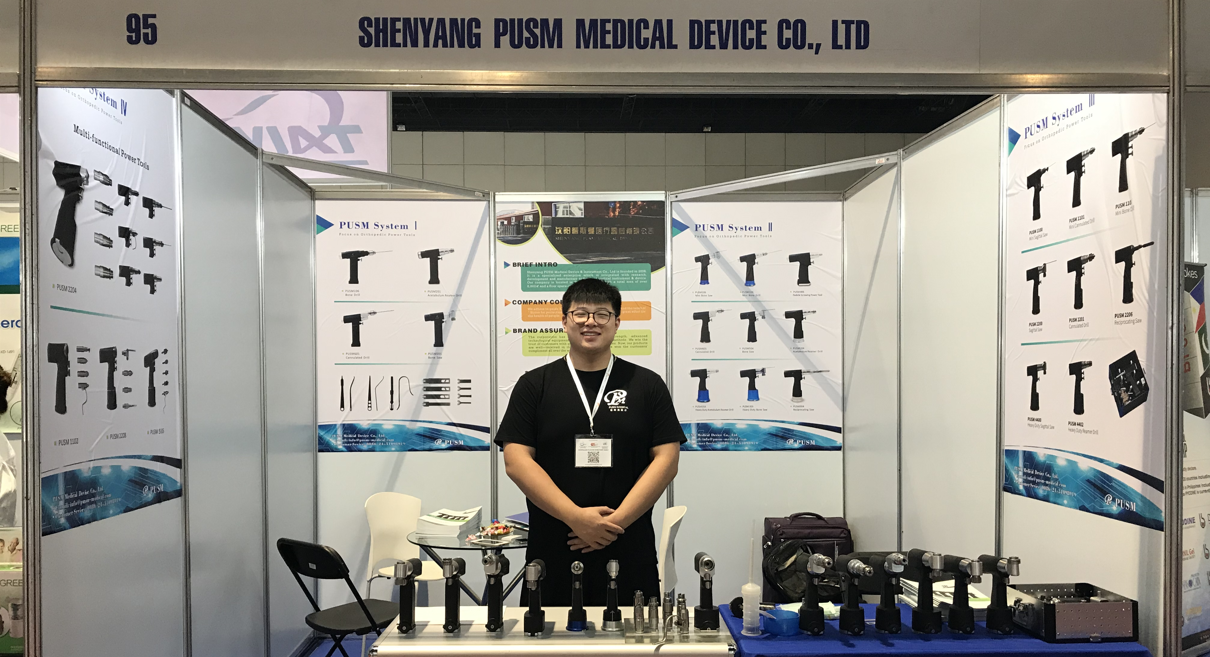 PUSM at the 2019 Philippines Medical